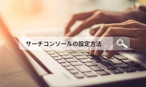 パソコンのキーボードと検索バーの画像