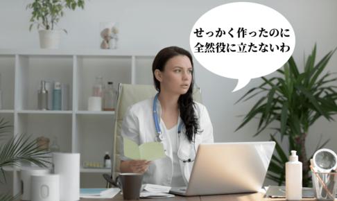女性がパソコンに向かって座っている写真
