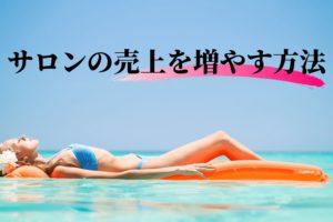 海の上に浮いている女性