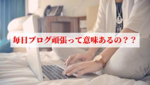 女性がパソコンを触っている画像