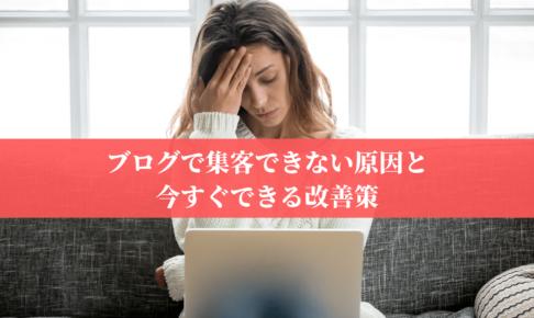 パソコンと悩む女性
