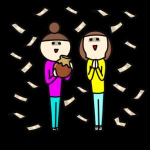 お金と2人の女性