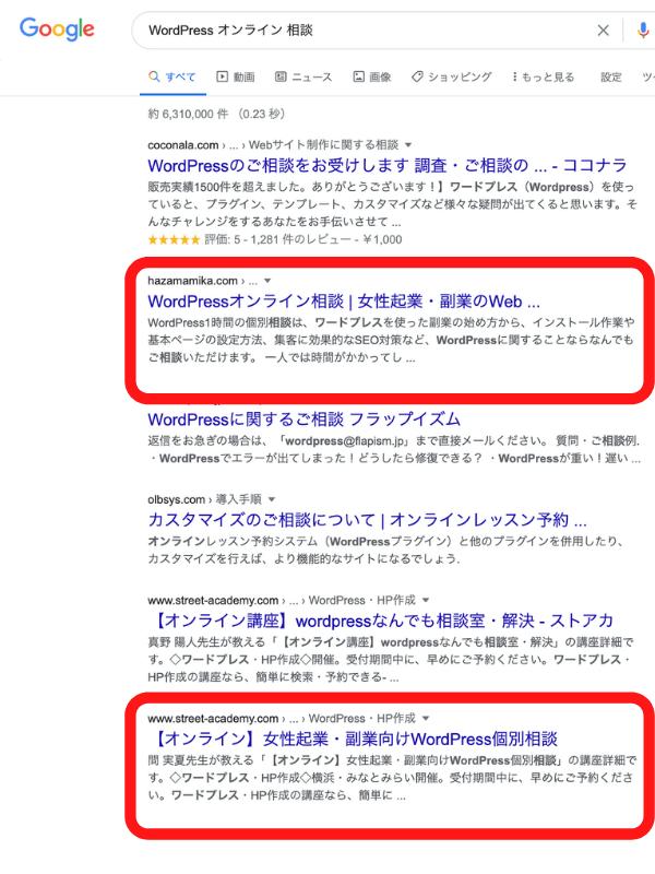 検索ぺーじ