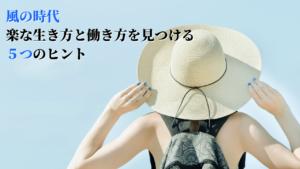 帽子を被った女性の後ろ姿